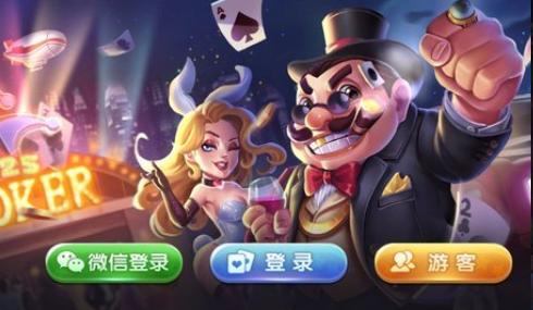 金银岛棋牌游戏 v1.0