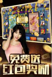 南拳棋牌版本 v1.0