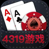 4319游戲