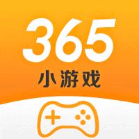 365小游戏手机版