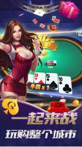 快乐棋牌游戏平台 v1.0