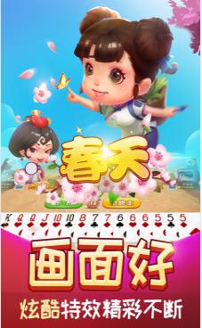 江油斗王 v1.0 第3张