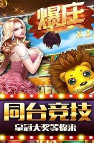 江油游戏中心 v1.0