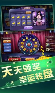江油红桃3 v1.0