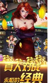 江油游戏大厅 v1.0  第2张