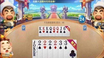 万福游戏 v1.4.0 第4张