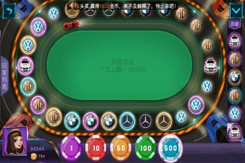 王者打鱼 v1.0 第2张