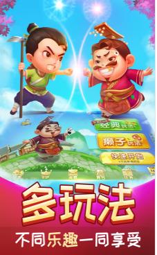 江油斗王 v1.0 第2张