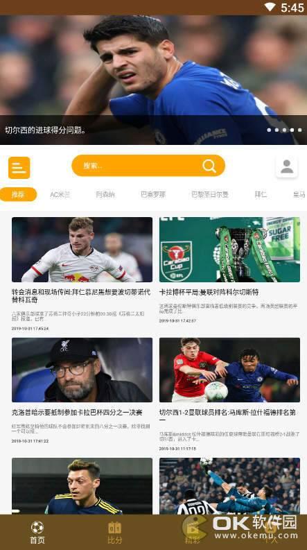 足球新世界最新版圖1