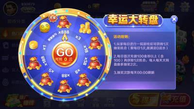 封侯娱乐 v1.0
