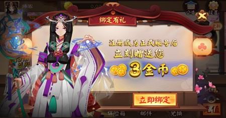 尚博娱乐 v1.0 第3张