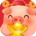 快樂養養豬紅包版