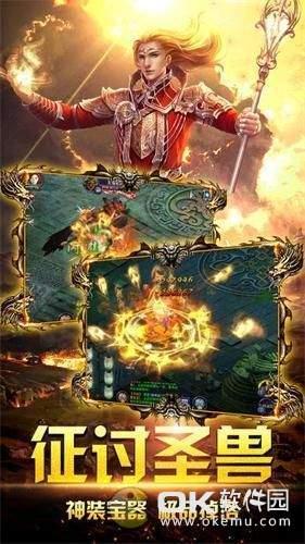 仙跡之血煞傳奇圖3