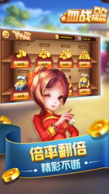 晋中元游棋牌 v1.0