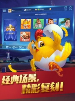 蒋军棋牌 v1.0 第3张