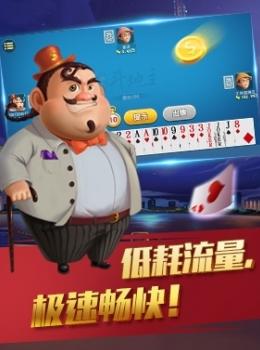蒋军棋牌 v1.0