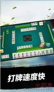 新余松鼠家乡棋牌 v1.0 第2张