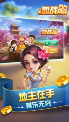 晋中元游棋牌 v1.0  第3张