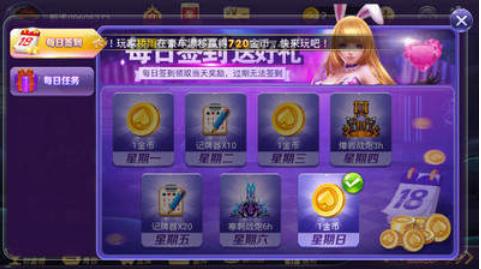游戏茶苑银子版 v1.0