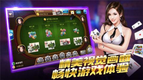 7游棋牌游戏中心 v2.3  第3张