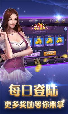 扑克三公 v1.3  第3张
