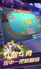 川蜀游戏图2