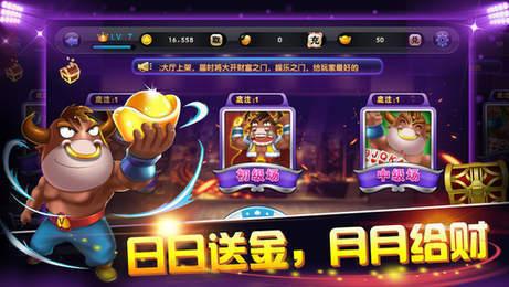 银庄棋牌捕鱼 v1.0
