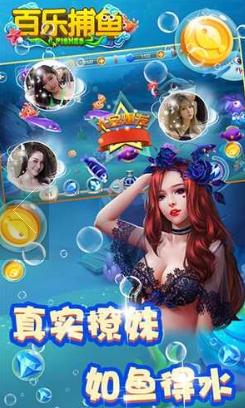 鑫众棋牌娱乐 v1.0