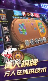 川蜀游戏图3