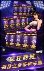 铂金城棋牌 v1.0