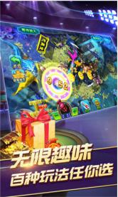 川蜀游戏 v1.0