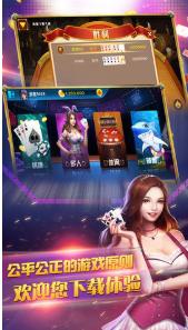 满堂彩棋牌 v1.0