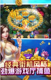 新时代游戏 v1.0