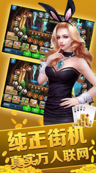 星际扑克ll v2.19 第3张