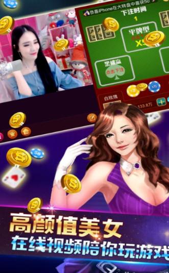 禾乐娱乐棋牌 v0.0.1  第2张