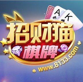 8133招財貓棋牌官方版