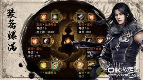 霸王攻城傳奇圖2