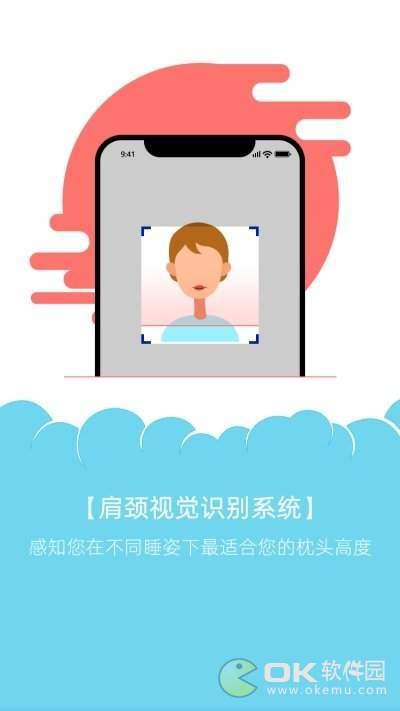 睡眠機器人安卓版圖3