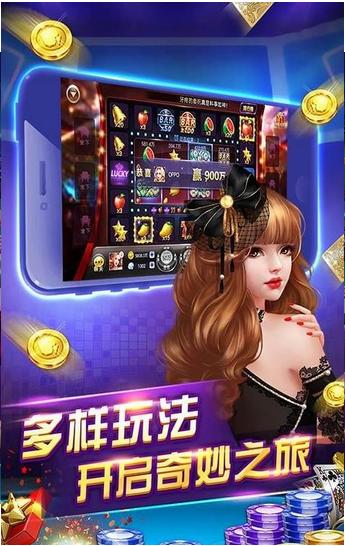 百亿棋牌李逵劈鱼 v1.0