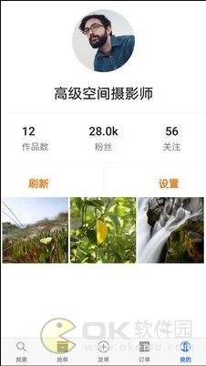 共享攝影app圖3