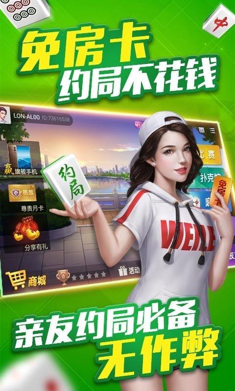 豆友棋牌海神娱乐 v1.0
