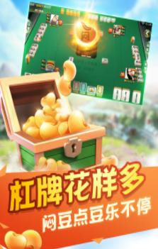滨海闲娱牌苑 v1.0