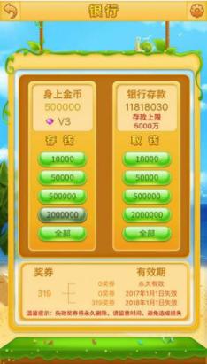 佰游牛牛 v1.0 第2张