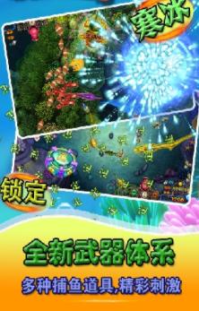 王者荣耀打鱼 v1.0