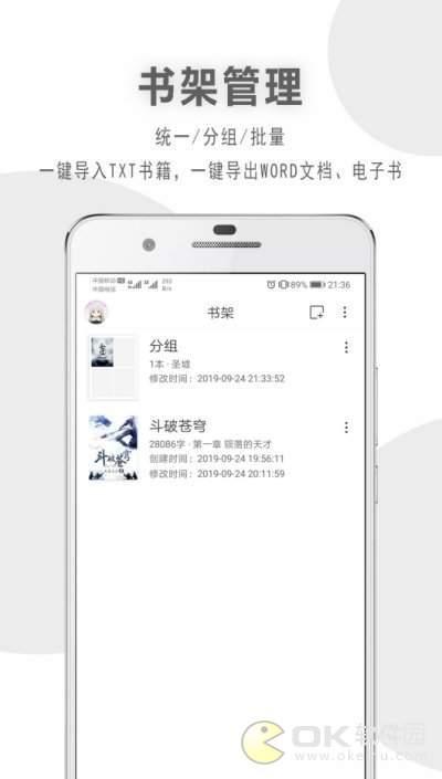 碼客寫作app圖1