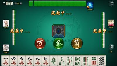 封盘棋牌 v1.0 第3张