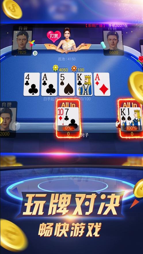 296棋牌 v1.0