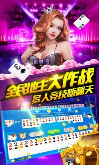 339棋牌游戏中心 v1.0