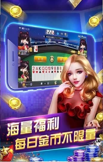 百亿棋牌李逵劈鱼 v1.0  第3张