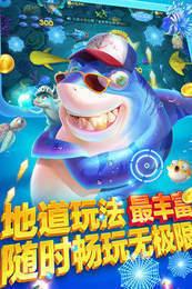 博盛棋牌李逵劈鱼 v1.0